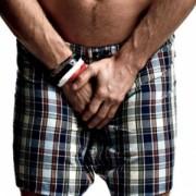 Основные причины возникновения недержания мочи у мужчин и способы его лечение. Недуг во время сна.
